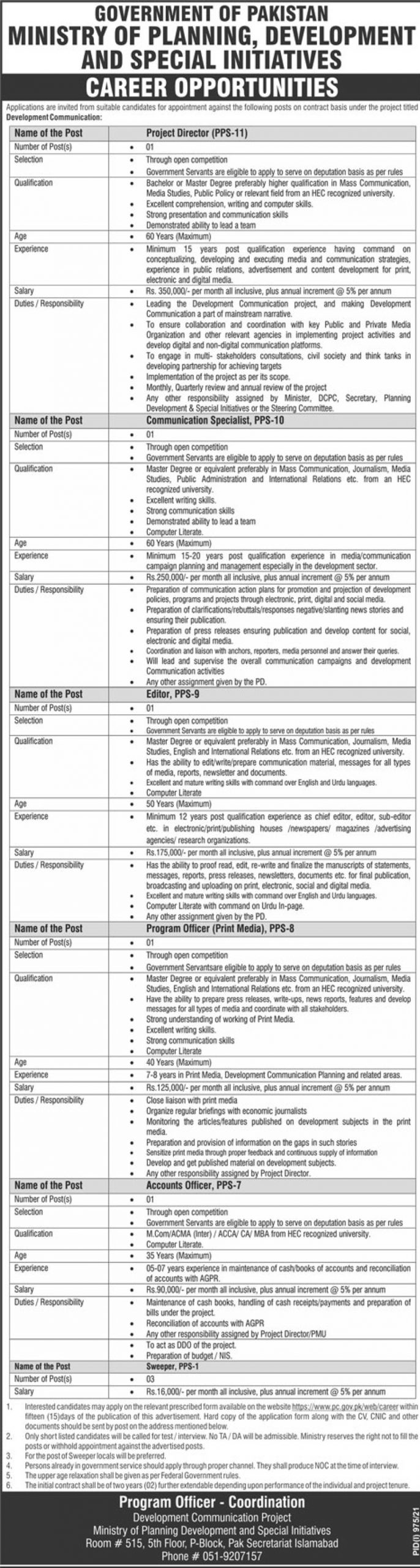 Ministry of Planning and Development Jobs 2021 – Download Application Form