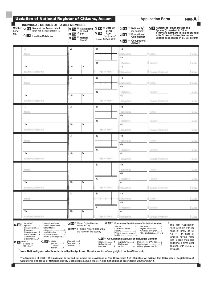 Download NRC Application Form English