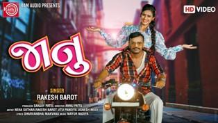 JAANU Lyrics - Rakesh Barot