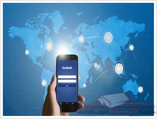 3 أساسيات التسويق العقاري على الإنترنت