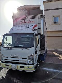 شركة نقل غفش بالمدينة المنورة شركة نقل اثاث بالمدينة المنورة