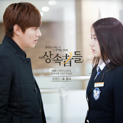 Lyric : Moon Myung Jin - Crying Again (OST. The Heirs)
