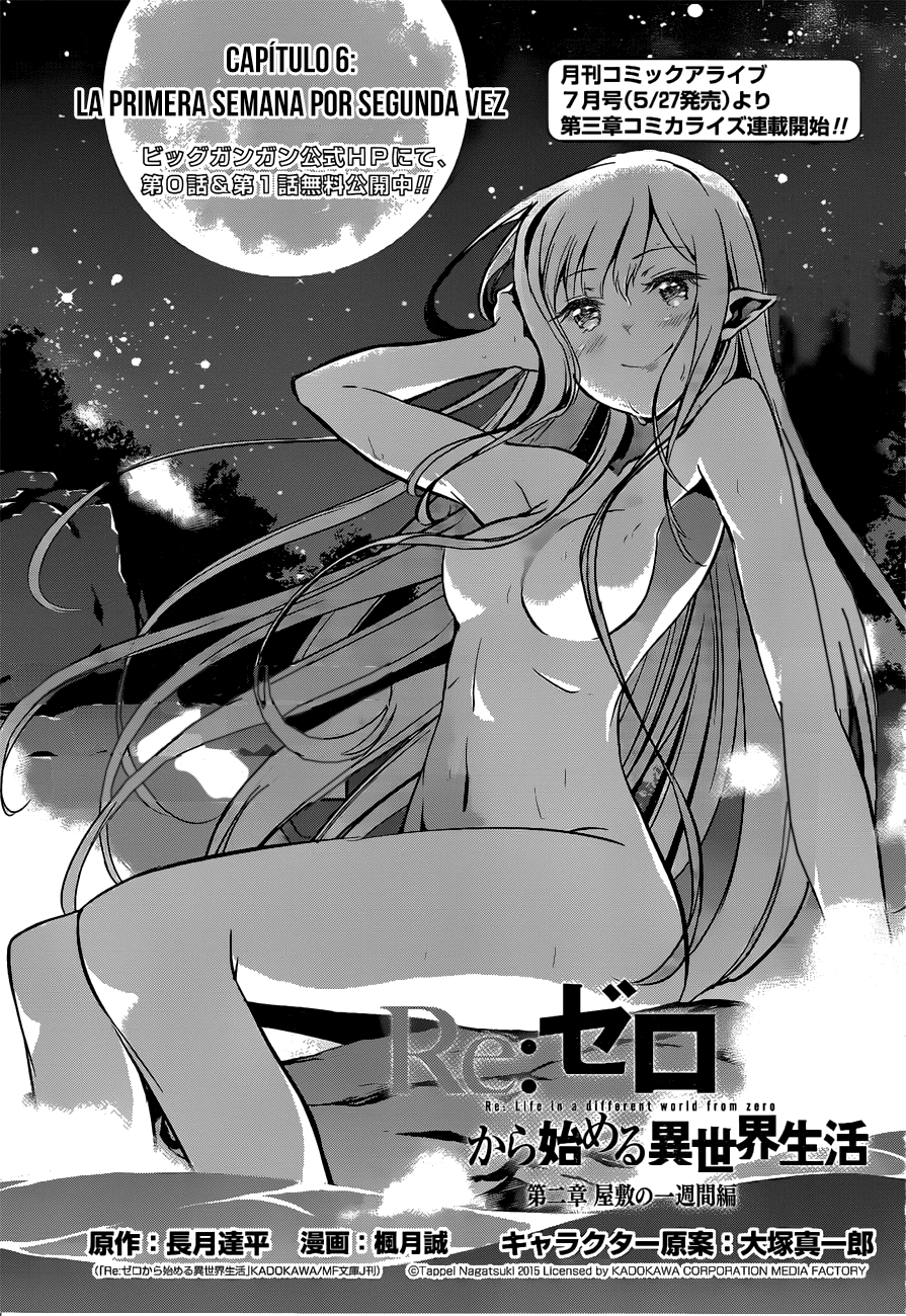 Rezero Kara Hajimeru Isekai Seikatsu - Dainishou -1815