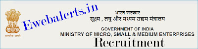 MSME Recruitment