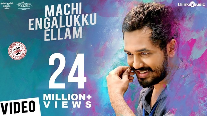 Machi Engalukku Ellam Video songs download Meesaya Murukku Tamil 2017