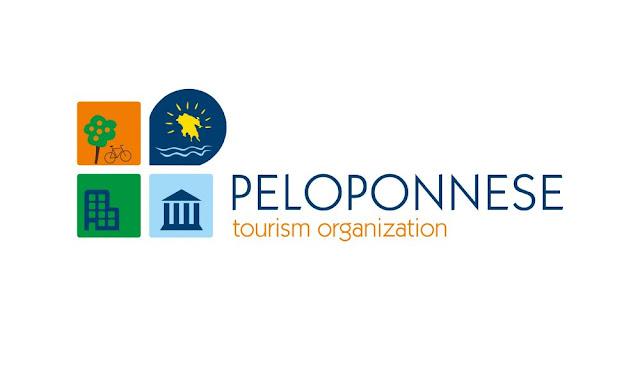 Δωρεάν Ενημερωτικό Σεμινάριο για Ξενοδοχεία Μελών του Τουριστικού Οργανισμού Πελοποννήσου