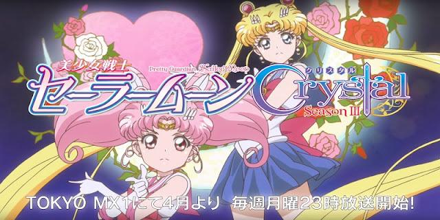 Bishoujo Senshi Sailor Moon Crystal Season III (2016)