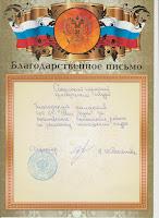 Сокольский Народный краеведческий музей