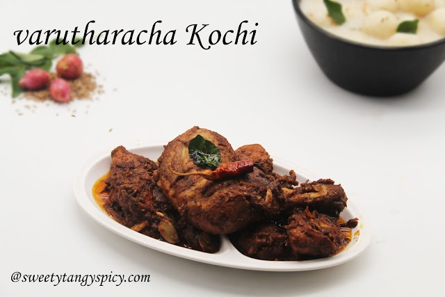 Varutharacha Kozhi - Chicken Simmered In Spicy Coconut Base