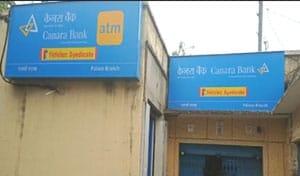 चोरों के हौसले बुलंद, गोवर्धन इलाके में पुन: बैंक में चोरी का प्रयास