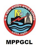 MPPGCL 2021 Jobs Recruitment Notification of Technical Apprentice and More 209 Posts