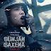'गुंजन सक्सेना: द कारगिल गर्ल' सीधे नेटफिलिक्स पर होगी रिलीज,