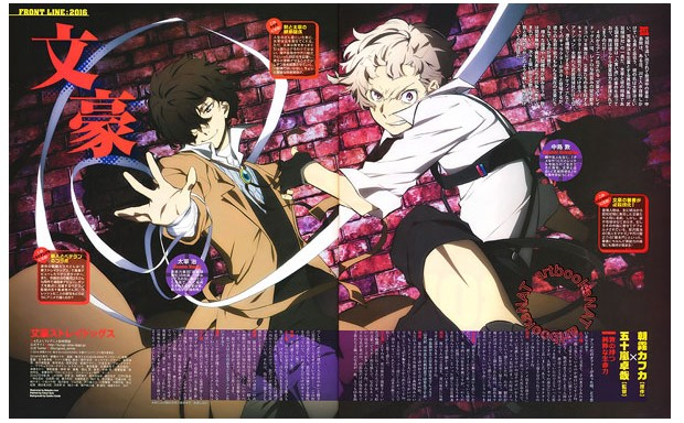 Download Anime Bungou Stray Dogs Subtitle Indonesia [Batch]