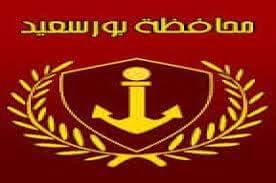 فتح باب التقدم لتاجير قطاعات من شاطئ بورسعيد