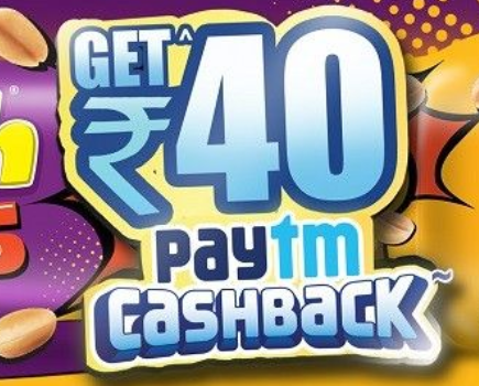 Paytm Munch Offer: Get Rs.40 FREE Paytm Cash Instantly