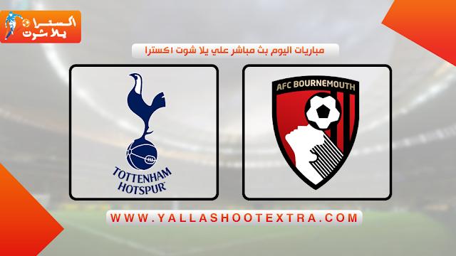 مباراة توتنهام و بورنموث 30-11-2019 في الدوري الانجليزي