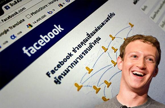 facebook-kisne-banaya
