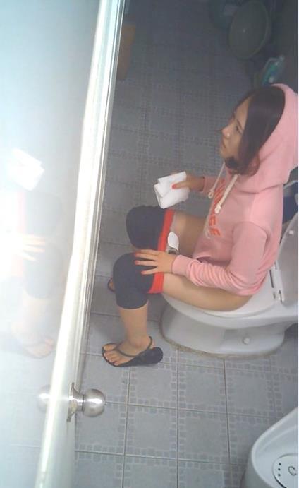 Bathroom missy peeing toilet consider