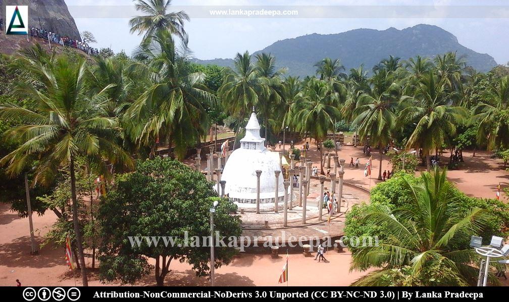 Ambastala Stupa and Vatadage
