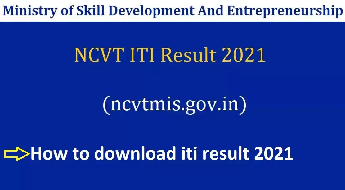 How to download iti result 2021
