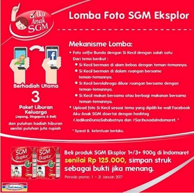 Lomba Foto SGM Eksplor Hadiah 3 Paket Trip Liburan Keluarga