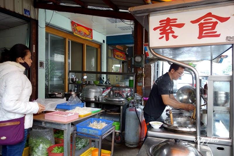 竹山素食-元品素食麵店
