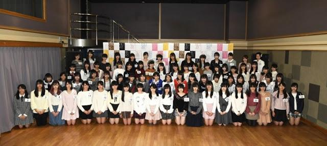 3rd AKB48 Group Draft Kaigi members.jpg