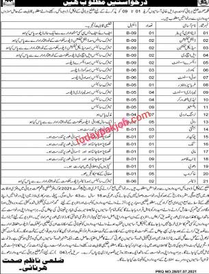 district-health-department-jobs