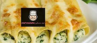 Calnonone with samosa pastry