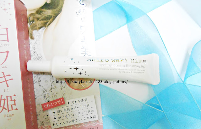 SHIRO WAKI HIME UNDERARM EXFOLIATING & BRIGHTENING CREAM