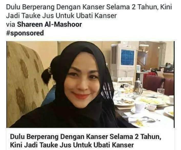 Datuk Shareen sembuh dari kanser