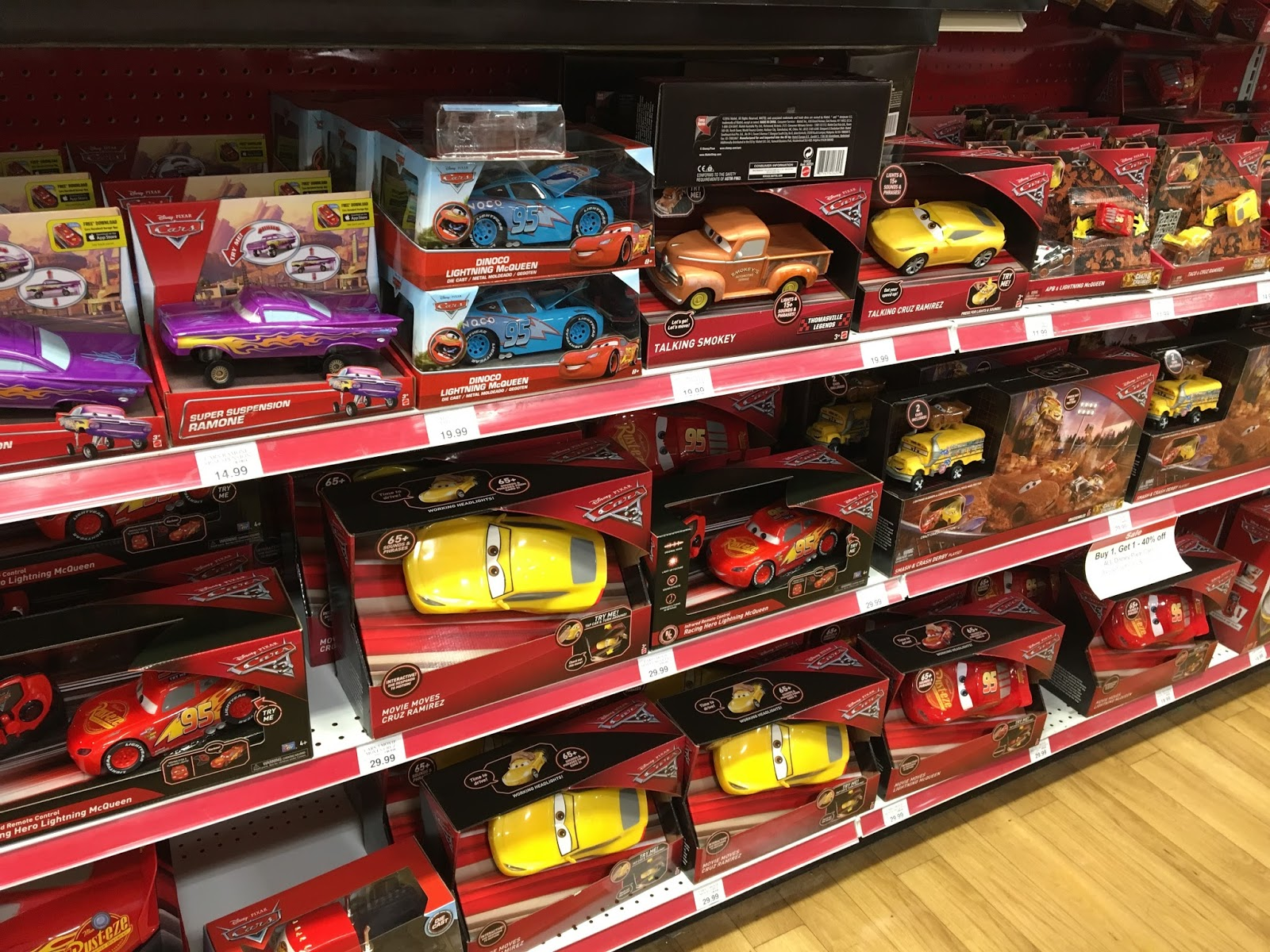 Toys R Us Toy Cars : Dan the pixar fan