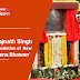 Foundation of  New 'Thal Sena Bhawan' laid by MoD Rajnath Singh
