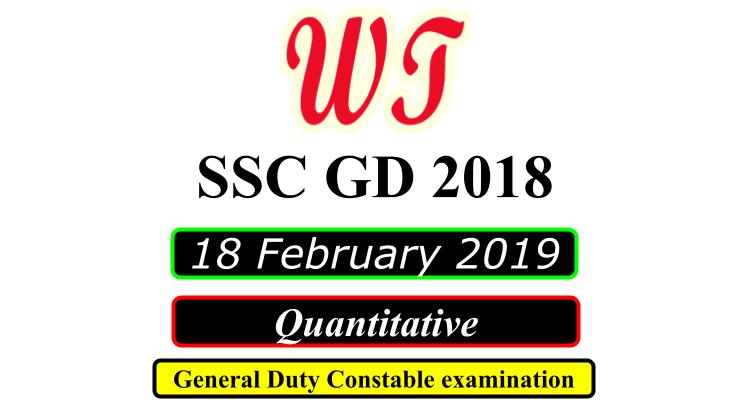 SSC GD 18 February 2019 Quantitative Questions PDF Download Free