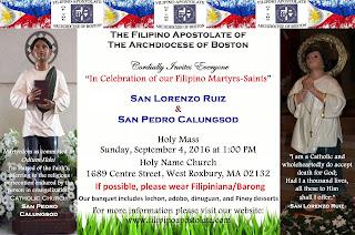 Filipino Apostolate: August 2016