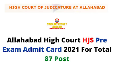 Allahabad High Court HJS Pre Exam Admit Card 2021 For Total 87 Post