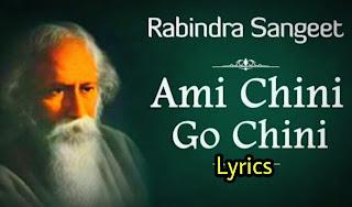 Rabindra Sangeet Ami Chini Go Chini Tomare Lyrics (আমি চিনি গো চিনি ) Rabindra Nath Thakur   Tagore Song