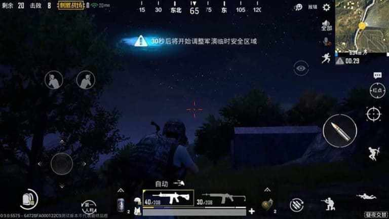 PUBG Mobile New Update 0.9.0 Night Mode