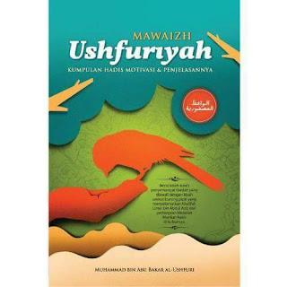Buku Mawaizh Ushfuriyah - Toko Buku Aswaja Surabaya