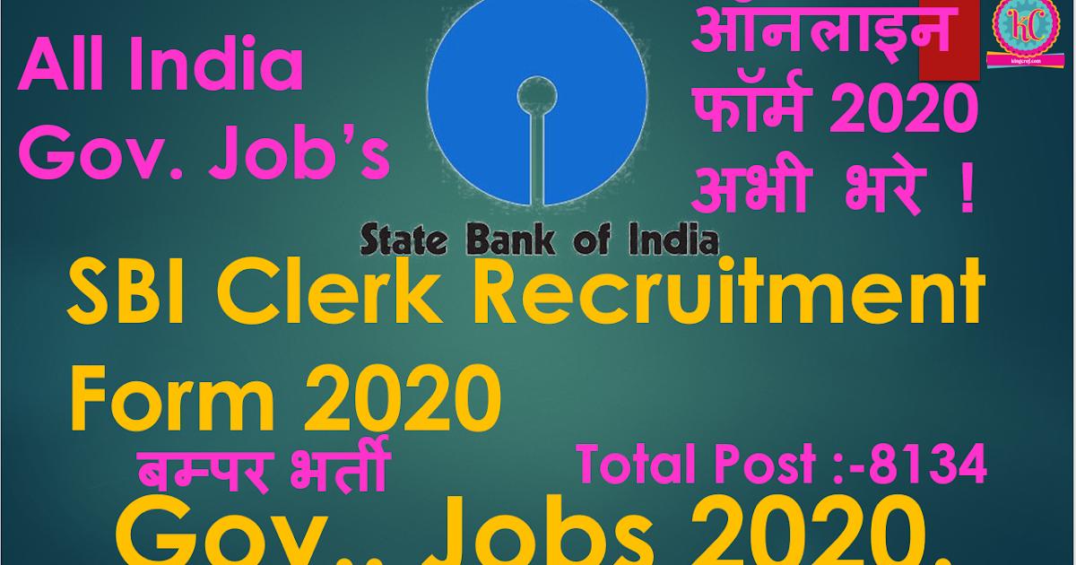 sbi online exam form of clerk 2014