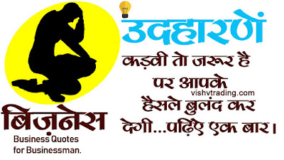 hosla shayari image | hindi shayari on himmat