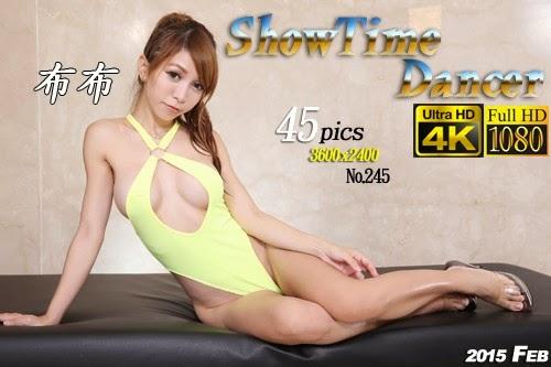 EvvQSHOp ShowTimeDancer No.245 02230