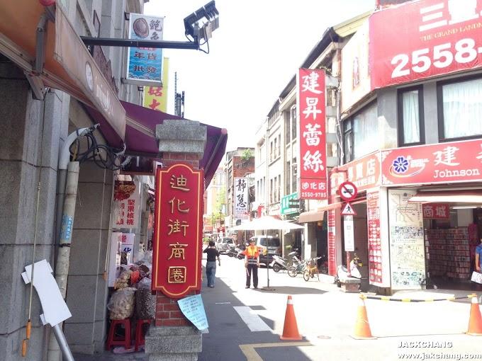 旅|迪化街-台北霞海城隍廟-女性觀光客首選景點,求姻緣拜月老