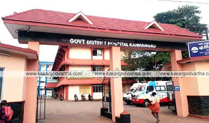 Kanhangad District Hospital start functioning in its old condition