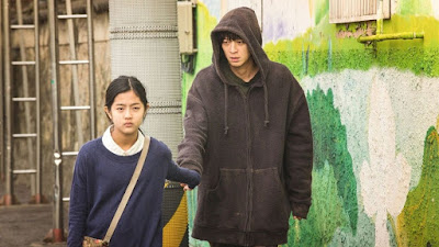 Movie, Vanishing Time : A Boy Who Returned, Korean Movie, Korean Film, Filem Korea, Movie Review, Korean Movie Vanishing Time : A Boy Who Returned, 2016, Review By Miss Banu, Blog Miss Banu Story, Sinopsis Filem Korea Vanishing Time : A Boy Who Returned, Cast, Pelakon Filem Vanishing Time : A Boy Who Returned, Gang Dong Won, Shin Eun Soo, Lee Hyo Je, Kim Hee Won, Kwon Hae Hyo, Kim Dan Yul, Um Tae Goo, Menang Anugerah Best New Director dan Best Music, Ending Vanishing Time : A Boy Who Returned, Misteri, Suspen, Fantasy, My Feeling, My Favorite, Poster,