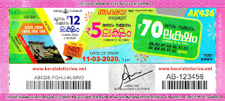Keralalotteries.net, akshaya today result: 11-3-2020 Akshaya lottery ak-436, kerala lottery result 11.3.2020, akshaya lottery results, kerala lottery result today akshaya, akshaya lottery result, kerala lottery result akshaya today, kerala lottery akshaya today result, akshaya kerala lottery result, akshaya lottery ak.436 results 11-03-2020, akshaya lottery ak 436, live akshaya lottery ak-436, akshaya lottery, kerala lottery today result akshaya, akshaya lottery (ak-436) 11/03/2020, today akshaya lottery result, akshaya lottery today result, akshaya lottery results today, today kerala lottery result akshaya, kerala lottery results today akshaya 11 3 20, akshaya lottery today, today lottery result akshaya 11/3/20, akshaya lottery result today 11.03.2020, kerala lottery result live, kerala lottery bumper result, kerala lottery result yesterday, kerala lottery result today, kerala online lottery results, kerala lottery draw, kerala lottery results, kerala state lottery today, kerala lottare, kerala lottery result, lottery today, kerala lottery today draw result, kerala lottery online purchase, kerala lottery, kl result,  yesterday lottery results, lotteries results, keralalotteries, kerala lottery, keralalotteryresult, kerala lottery result, kerala lottery result live, kerala lottery today, kerala lottery result today, kerala lottery results today, today kerala lottery result, kerala lottery ticket pictures, kerala samsthana bhagyakuri