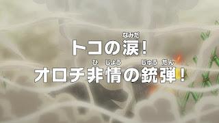 One Piece Episódio 941