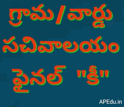 Final keys and Initial key...-AP Grama Sachivalayam Question paper and Answer Key 2019