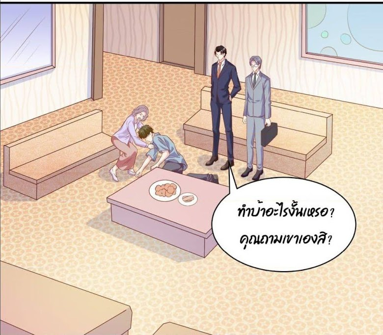 Contract Sweet Pet Don't Want To Run Away from Hot Mom - หน้า 33