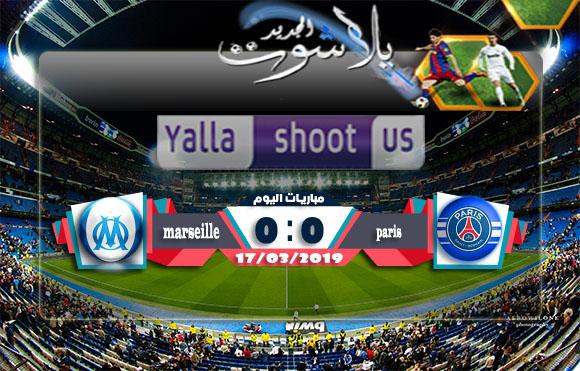 اهداف مباراة باريس سان جيرمان ومارسيليا اليوم 17-03-2019 الدوري الفرنسي